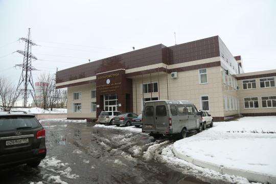 NOU UTSPR Training Center