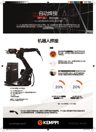 Automation leaflet - ZH