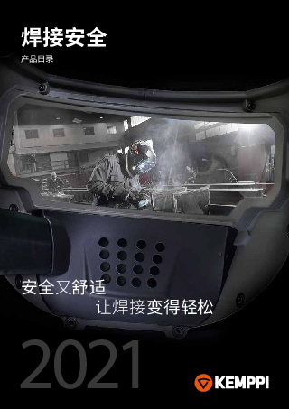 Welding safety catalogue - ZH