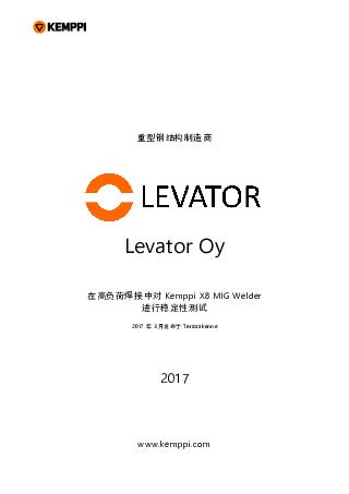 Case - Levator, Finland - ZH