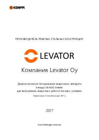 Case - Levator, Finland - RU