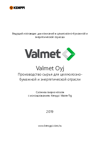 Case - Valmet, Finland - RU
